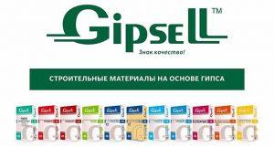 11дилеры gipsell