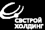 ООО «Свстрой холдинг»