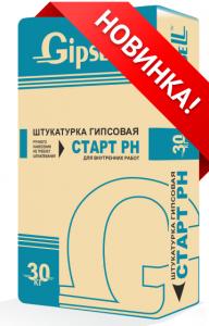 11Гипсовая штукатурка СТАРТ РН